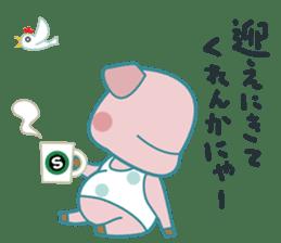 Piggy the Pig2 (Saga & Nagasaki) sticker #2992509
