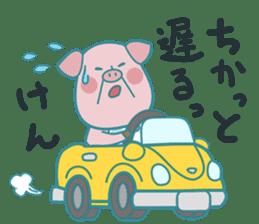 Piggy the Pig2 (Saga & Nagasaki) sticker #2992511