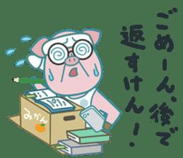Piggy the Pig2 (Saga & Nagasaki) sticker #2992512