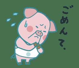 Piggy the Pig2 (Saga & Nagasaki) sticker #2992513