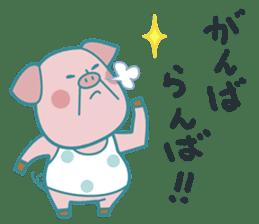 Piggy the Pig2 (Saga & Nagasaki) sticker #2992515