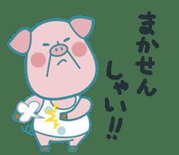 Piggy the Pig2 (Saga & Nagasaki) sticker #2992516