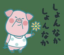 Piggy the Pig2 (Saga & Nagasaki) sticker #2992517