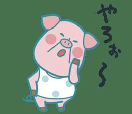 Piggy the Pig2 (Saga & Nagasaki) sticker #2992518