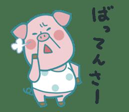 Piggy the Pig2 (Saga & Nagasaki) sticker #2992519
