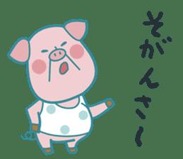 Piggy the Pig2 (Saga & Nagasaki) sticker #2992520