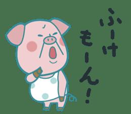 Piggy the Pig2 (Saga & Nagasaki) sticker #2992521