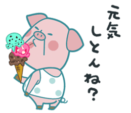 Piggy the Pig2 (Saga & Nagasaki) sticker #2992522