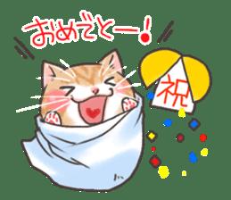Cat in towel sticker #2996040
