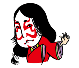 Miss Japanese beauty sticker #2996049