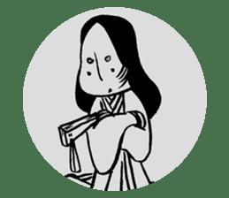 Miss Japanese beauty sticker #2996066