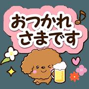 สติ๊กเกอร์ไลน์ Toy poodle (Polite version)