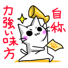 gentle cat 2