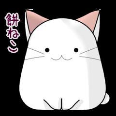 Rice Cake-CAT MOCHI-MOCHI