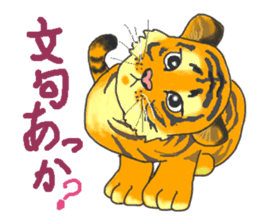 i am higth pride tiger sticker #3009731