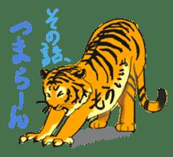 i am higth pride tiger sticker #3009737