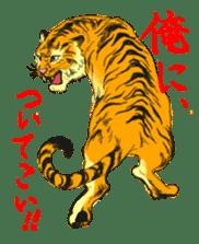 i am higth pride tiger sticker #3009738