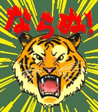 i am higth pride tiger sticker #3009740
