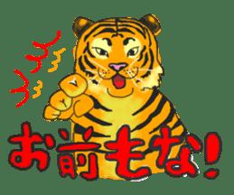 i am higth pride tiger sticker #3009750