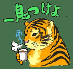 i am higth pride tiger sticker #3009752