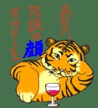 i am higth pride tiger sticker #3009759