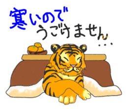 i am higth pride tiger sticker #3009760