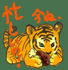 i am higth pride tiger sticker #3009761