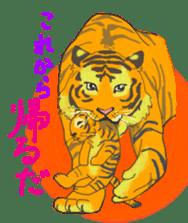 i am higth pride tiger sticker #3009764