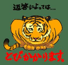 i am higth pride tiger sticker #3009766