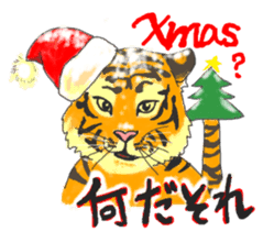 i am higth pride tiger sticker #3009767
