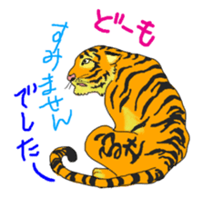 i am higth pride tiger sticker #3009768