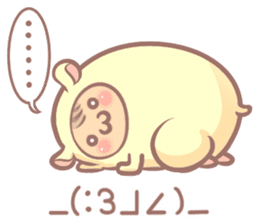 Hammu sticker #3010694