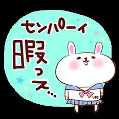 Junior sticker (honorific)