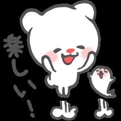 Polar Bear Ku-chan: Reactions edition