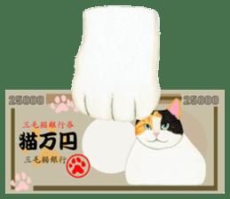 Calico cat's Diary sticker #3012055