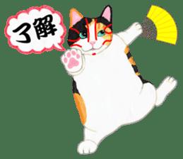 Calico cat's Diary sticker #3012089