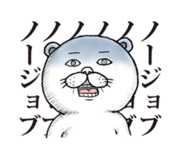 The hikikomori bear sticker #3013612