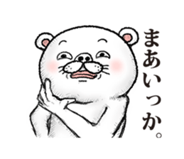 The hikikomori bear sticker #3013618
