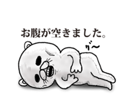 The hikikomori bear sticker #3013626