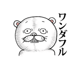 The hikikomori bear sticker #3013629