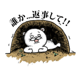 The hikikomori bear sticker #3013634