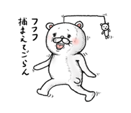 The hikikomori bear sticker #3013638