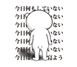 The hikikomori bear sticker #3013648