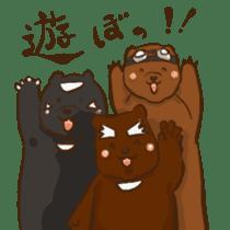 My favarite three bears sticker #3014212