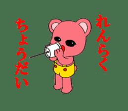 Kawaii PINK  BEAR sticker #3017211