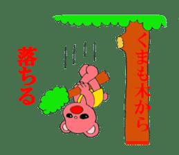 Kawaii PINK  BEAR sticker #3017212