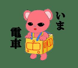 Kawaii PINK  BEAR sticker #3017215