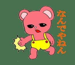 Kawaii PINK  BEAR sticker #3017229