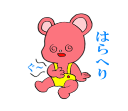 Kawaii PINK  BEAR sticker #3017238
