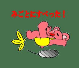 Kawaii PINK  BEAR sticker #3017240